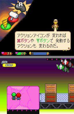 Mario & Luigi: Partners in Time Videos