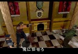 Resident Evil: Deadly Silence Screenshots