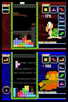 Tetris DS Screenshots