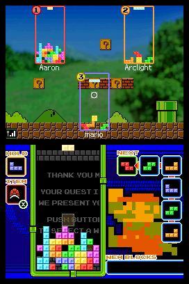 Tetris DS Files