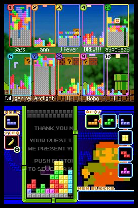 Tetris DS Files