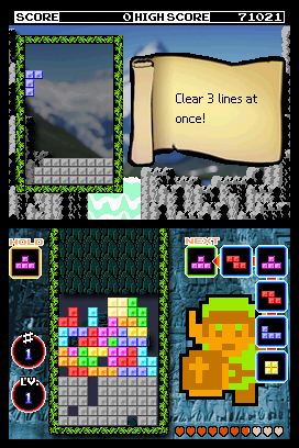 Tetris DS Screenshots