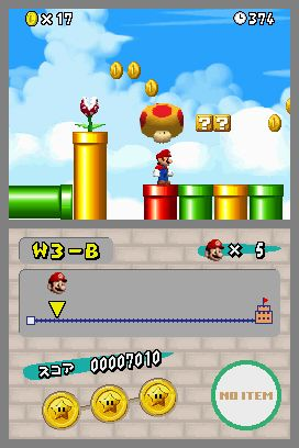 New Super Mario Bros. Videos