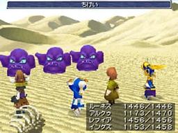 Final Fantasy III Screenshots
