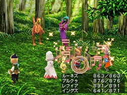 Final Fantasy III Files