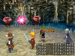 Final Fantasy III Screenshots