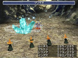 Final Fantasy III Chat