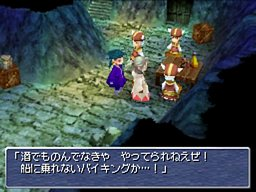 Final Fantasy III Videos