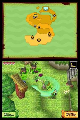 The Legend of Zelda: Phantom Hourglass Chat