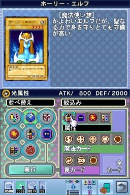 Yu-Gi-Oh! Nightmare Troubadour Videos