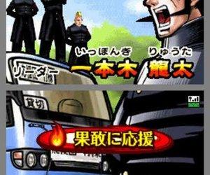 Osu! Tatakae! Ouendan Screenshots