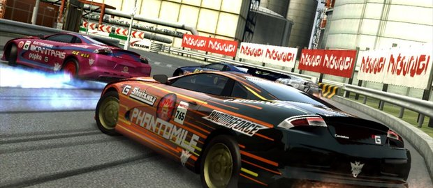 Ridge Racer 7 News