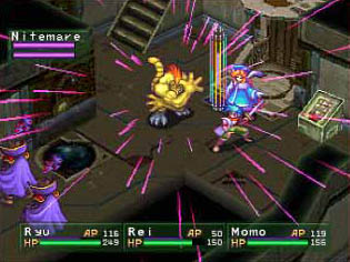 Breath of Fire III Screenshots