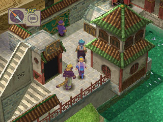 Breath of Fire IV Screenshots