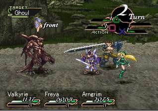 Valkyrie Profile Screenshots