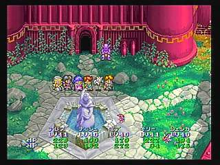 Lunar: Silver Star Story Complete Chat