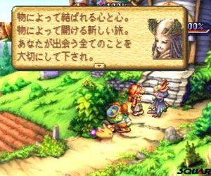 Legend of Mana Files