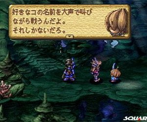 Legend of Mana Videos