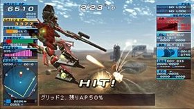 Armored Core: Formula Front - Extreme Battle Screenshot from Shacknews