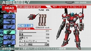 Armored Core: Formula Front Chat