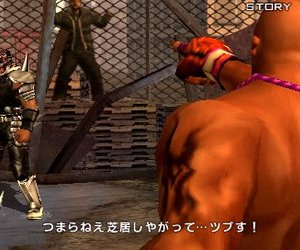 Tekken: Dark Resurrection Videos