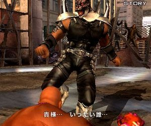 Tekken: Dark Resurrection Files