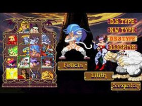 Darkstalkers Chronicle: The Chaos Tower Screenshot from Shacknews