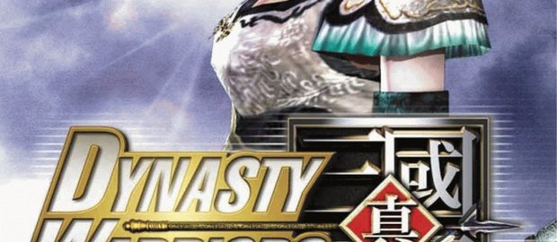 Dynasty Warriors Vol. 2 News