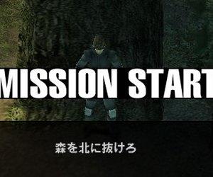 Metal Gear Acid Chat