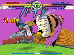 Super Dragon Ball Z Screenshot from Shacknews