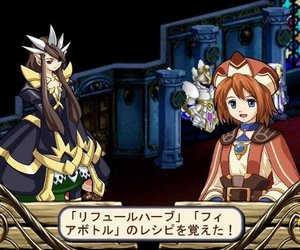 Atelier Iris 2: The Azoth of Destiny Files