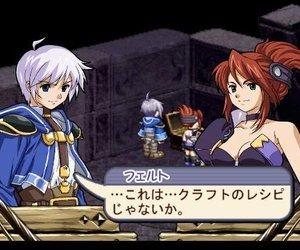 Atelier Iris 2: The Azoth of Destiny Screenshots