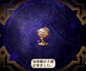 Atelier Iris 2: The Azoth of Destiny Videos