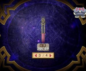 Atelier Iris 2: The Azoth of Destiny Chat