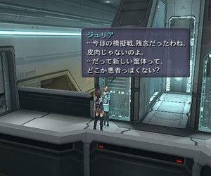 Xenosaga Episode III: Also sprach Zarathustra Screenshots