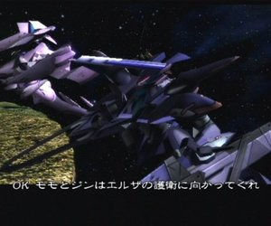 Xenosaga Episode III: Also sprach Zarathustra Chat