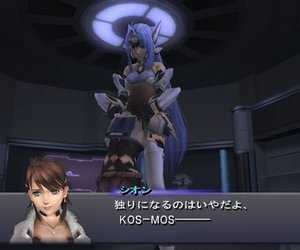 Xenosaga Episode III: Also sprach Zarathustra Files