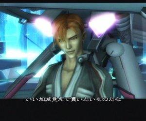 Xenosaga Episode III: Also sprach Zarathustra Files
