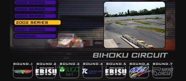 D1 Grand Prix News