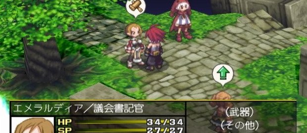 Disgaea 2: Cursed Memories News