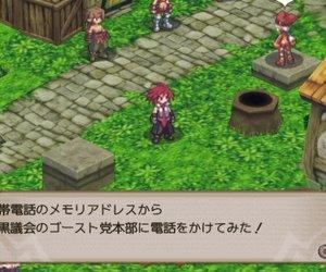 Disgaea 2: Cursed Memories Chat