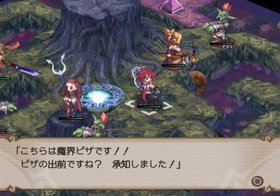 Disgaea 2: Cursed Memories Screenshot from Shacknews