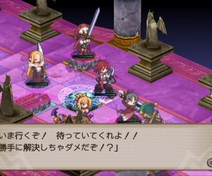 Disgaea 2: Cursed Memories Chat