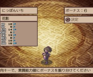 Disgaea 2: Cursed Memories Screenshots
