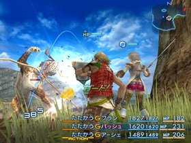 Final Fantasy XII Screenshot from Shacknews