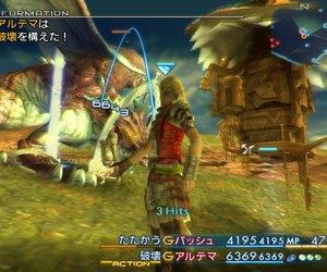 Final Fantasy XII Files