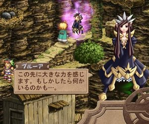 Atelier Iris: Eternal Mana Chat