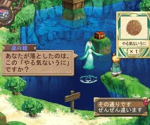 Atelier Iris: Eternal Mana Files