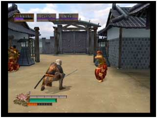 Way of the Samurai 2 Files