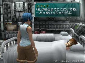 Star Ocean: Till the End of Time Screenshot from Shacknews